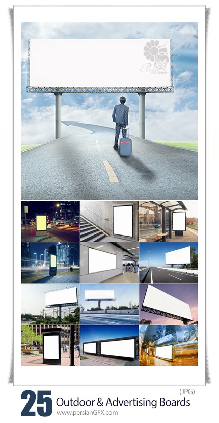 دانلود تصاویر با کیفیت بیلبوردهای تبلیغاتی محیطی - Outdoor Advertising And Advertising Boards
