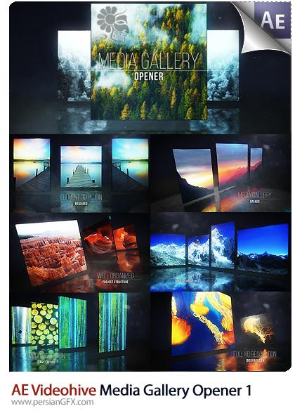 دانلود پروژه آماده افترافکت نمایش گالری عکس همراه با آموزش ویدئویی از ویدئوهایو - Videohive Media Gallery Opener 1 AE Templates