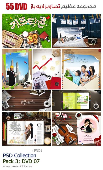 دانلود مجموعه تصاویر لایه باز پوستر صفحه نمایش با آیتم های مختلف - بخش سوم دی وی دی 7