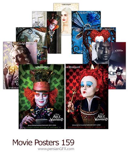 50 پوستر فیلم شماره صد و پنجاه و نه - Movie Posters 159