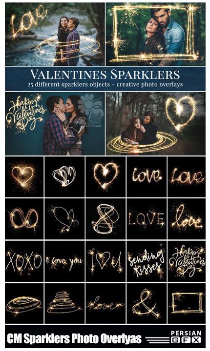دانلود 25 تصویر کلیپ آرت اشکال و متون درخشان رمانتیک - CM Valentines Sparklers Photo Overlyas