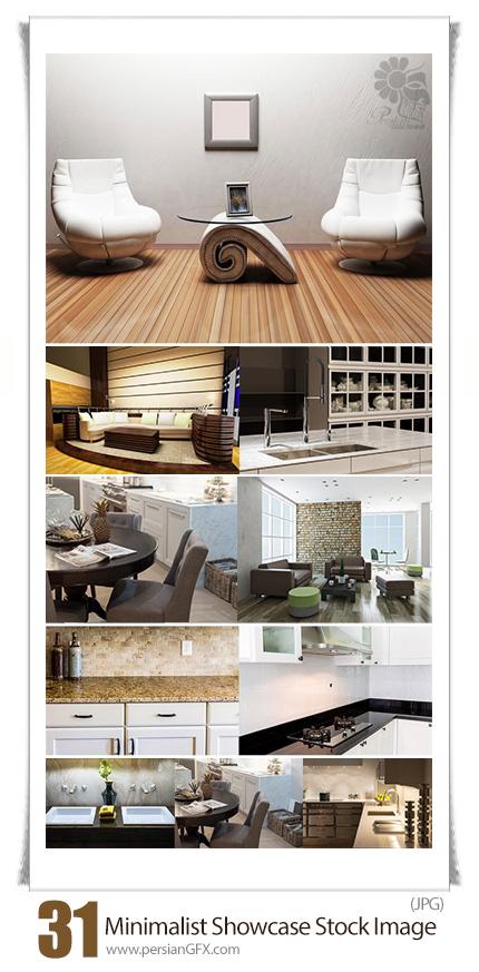 دانلود تصاویر با کیفیت طراحی داخلی به سبک مینیمالیستی - Minimalist Showcase Stock Image