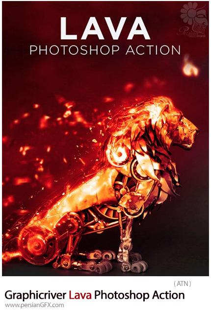 دانلود اکشن فتوشاپ ایجاد افکت گدازه های آتش بر روی تصاویر از گرافیک ریور - Graphicriver Lava Photoshop Action