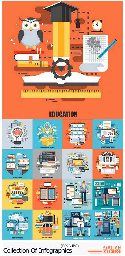 دانلود مجموعه تصاویر وکتور قالب آماده نمودار های اینفوگرافیکی متنوع - Collection Of Infographics Store Business