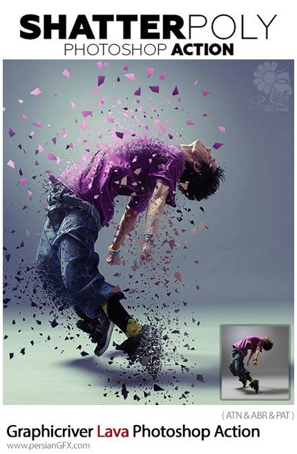 دانلود اکشن فتوشاپ ایجاد افکت پراکندگی ذرات خرد شده بر روی تصاویر به همراه آموزش ویدئویی از گرافیک ریور - Graphicriver Shatterpoly Photoshop Action