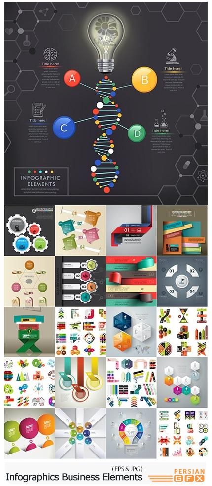 دانلود مجموعه تصاویر وکتور نمودارهای اینفوگرافیکی تجاری متنوع - Big Infographics Business Elements Collection