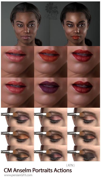 دانلود اکشن فتوشاپ رتوش و زیباسازی تصاویر - Creativemarket Anselm Portraits Actions
