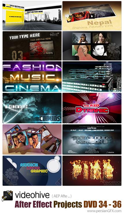 دانلود مجموعه پروژه های آماده افترافکت به همراه آموزش ویدئویی از ویدئوهایو - دی وی دی 34 تا 36