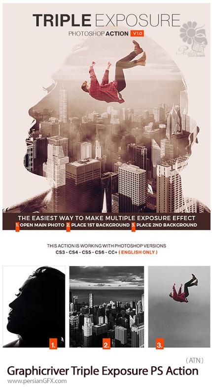 دانلود اکشن فتوشاپ افکت اکسپوژر یا ترکیب سه تصویر با یکدیگر از گرافیک ریور - Graphicriver Triple Exposure Photoshop Action