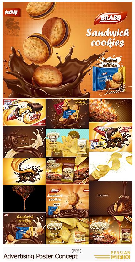 دانلود مجموعه تصاویر وکتور پوسترهای تبلیغاتی چیپس و شکلات - Advertising Poster Concept Potato Chips Chocolates Vector