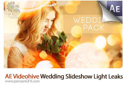 دانلود پروژه آماده افترافکت اسلاید شو تصاویر و متن عروسی با افکت بوکه های نورانی همراه با آموزش ویدئویی از ویدئوهایو - Videohive Wedding Titles Slideshow Light