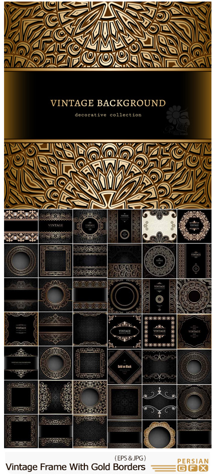 دانلود مجموعه تصاویر وکتور فریم های طلایی تزئینی - Vintage Frame With Gold Swirly Borders