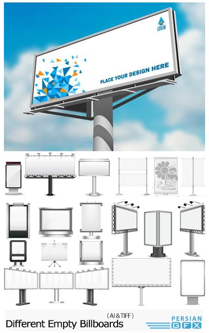 دانلود مجموعه تصاویر وکتور قالب آماده بیلبوردهای تبلیغاتی متنوع - Vector Different Empty Billboards