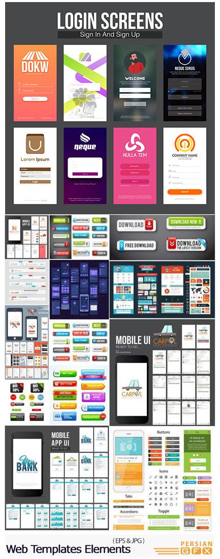 دانلود تصاویر وکتور قالب آماده عناصر طراحی وب متنوع - Web Templates Elements