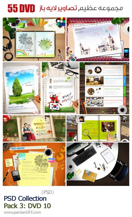 دانلود مجموعه تصاویر لایه باز پوستر صفحه نمایش با آیتم های مختلف - بخش سوم دی وی دی 10