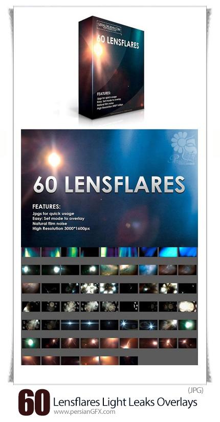 دانلود 60 تصویر با کیفیت افکت لنزهای نورانی و درخشان - CM 60 Lensflares Light Leaks Overlays