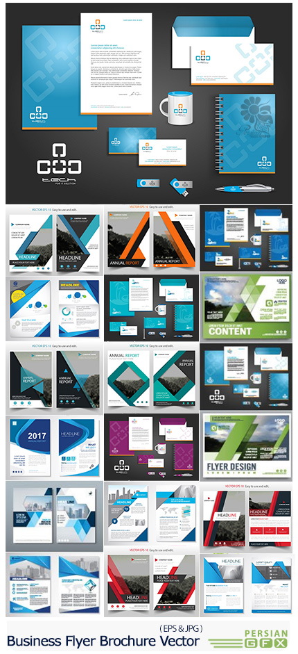 دانلود مجموعه تصاویر وکتور قالب آماده بروشور و فلایرهای تجاری متنوع - Business Flyer Brochure Cover Template Vector