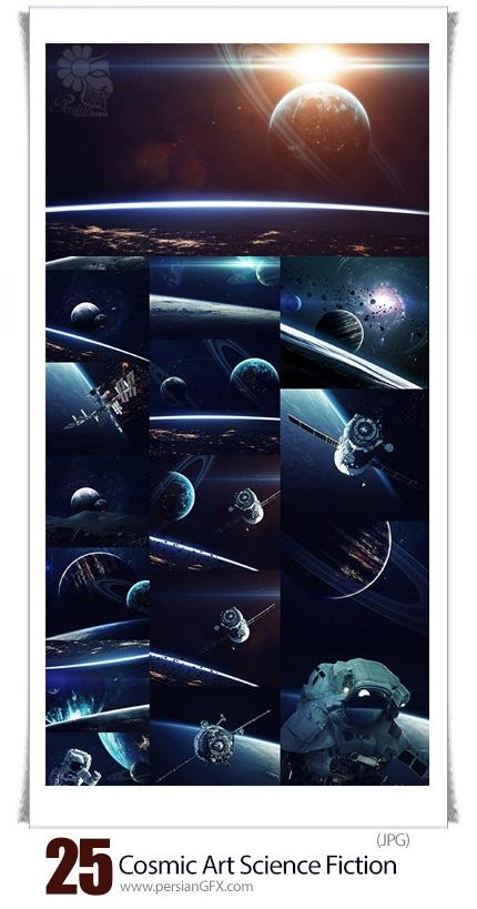 دانلود تصاویر با کیفیت پس زمینه های فضایی، ماهواره، فضانورد، سیارات و علمی تخیلی - Cosmic Art Science Fiction Wallpaper