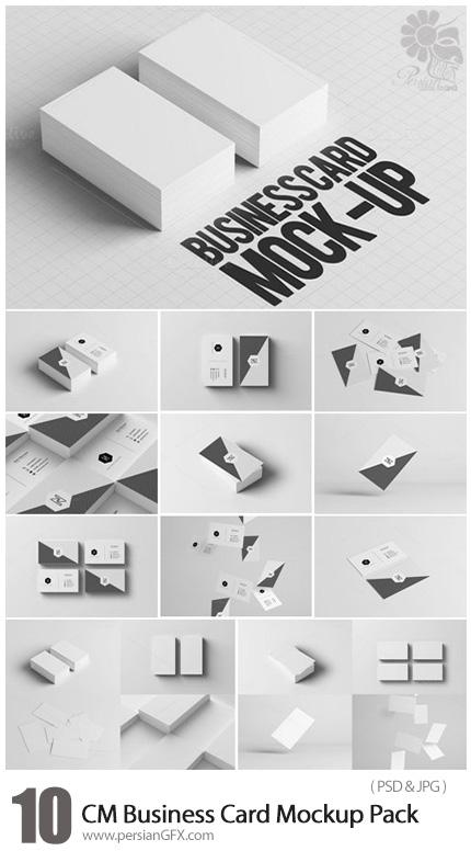 دانلود 10 موکاپ لایه باز کارت ویزیت متنوع - CM Business Card Mockup Pack