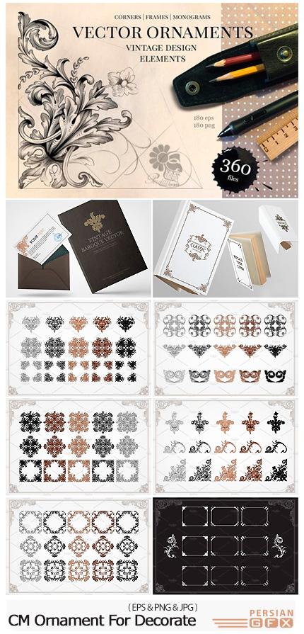 دانلود مجموعه تصاویر وکتور عناصر تزئینی متنوع بت و جقه، فریم گلدار و ... - CM Ornament Elements For Decorate