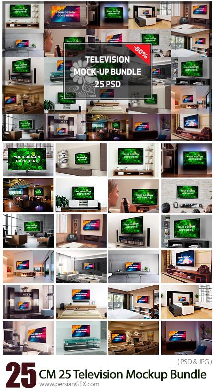 دانلود 25 موکاپ لایه باز مانیتور تلویزیون - CM 25 Television Mockup Bundle