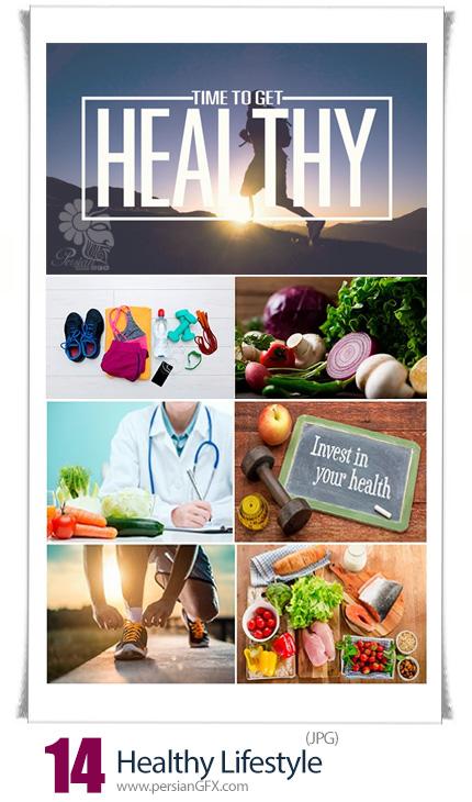 دانلود تصاویر با کیفیت زندگی سالم ، ورزش ، سلامتی و غذاهای سالم - Healthy lifestyle