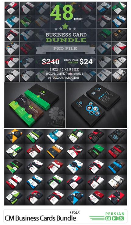 دانلود 48 تصویر لایه باز کارت ویزیت با طرح های متنوع - CreativeMarket Simple Minimal Business Cards Bundle