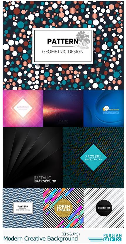دانلود تصاویر وکتور پس زمینه خلاقانه با طرح های هندسی - Modern Creative Background And Geometrical Pattern