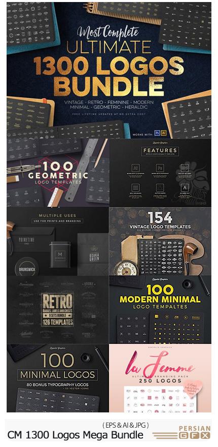 دانلود 1300 لوگوی لایه باز هندسی، قدیمی، مینیمال، مدرن و ... - CM 1300 Logos Ultimate Mega Bundle