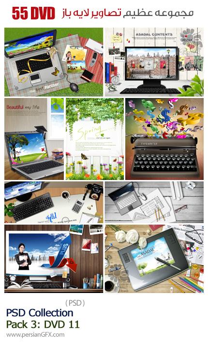 دانلود مجموعه تصاویر لایه باز پوستر صفحه نمایش با آیتم های مختلف - بخش سوم دی وی دی 11