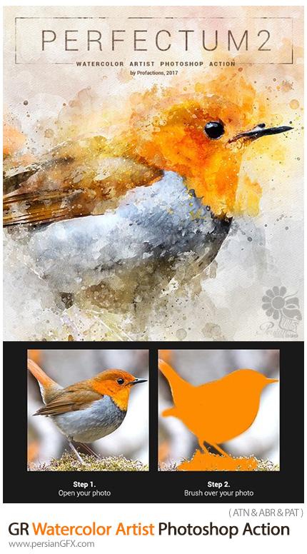 دانلود اکشن فتوشاپ تبدیل تصاویر به نقاشی هنری آبرنگی به همراه آموزش ویدئویی از گرافیک ریور - Graphicriver Perfectum 2 Watercolor Artist Photoshop Action