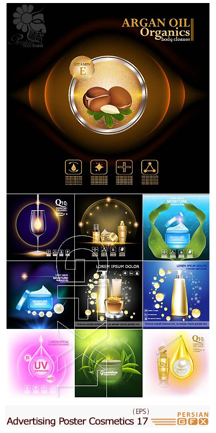 دانلود تصاویر وکتور پوسترهای تبلیغاتی لوازم آرایشی - Advertising Poster Concept Cosmetics Vector 17