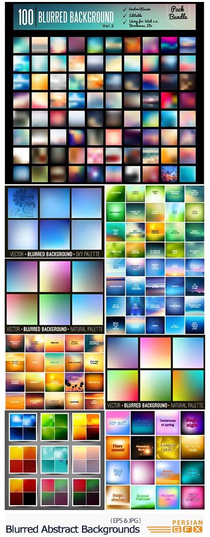 دانلود تصاویر وکتور پس زمینه های انتزاعی مات - Blurred Abstract Vector Backgrounds Set