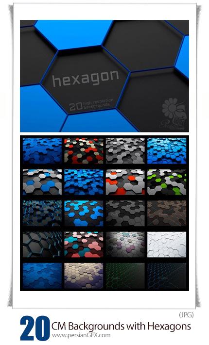 دانلود 20 تصویر با کیفیت پس زمینه های انتزاعی با اشکال شش ضلعی - CM Abstract Backgrounds with Hexagons