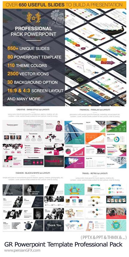دانلود مجموعه قالب آماده تجاری پاورپوینت از گرافیک ریور - GraphicRiver Powerpoint Template Professional Pack