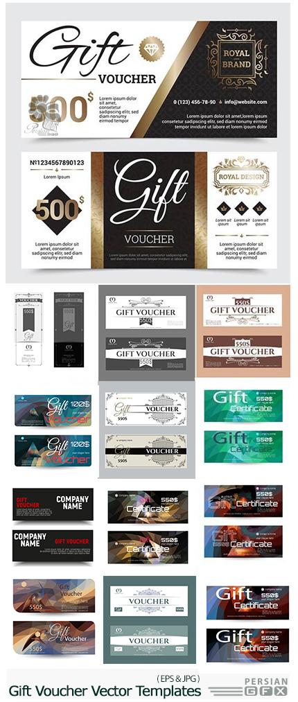دانلود تصاویر وکتور قالب آماده کارت های هدیه متنوع - Gift Voucher Vector Templates