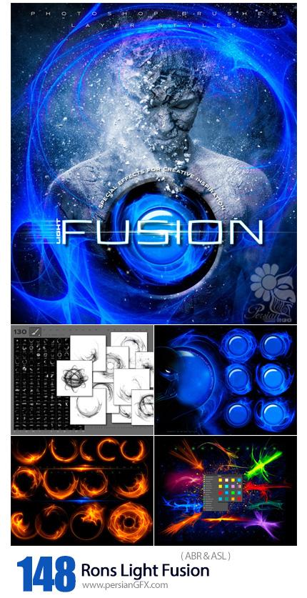 دانلود مجموعه براش و استایل فتوشاپ نورهای ترکیبی متنوع - Rons Light Fusion