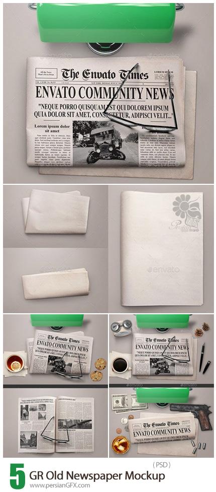 دانلود موکاپ لایه باز روزنامه های قدیمی از گرافیک ریور - Graphicriver Old Newspaper Mockup