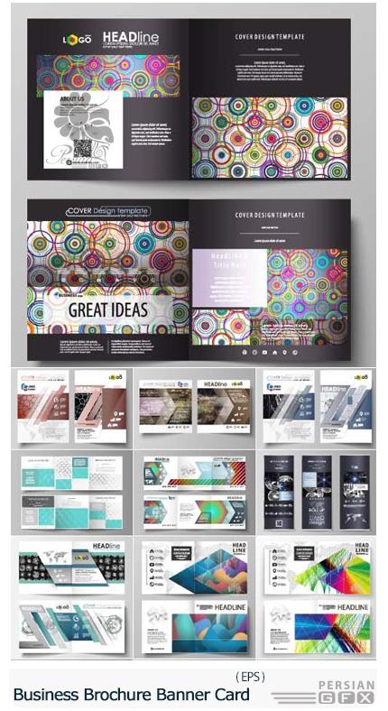 دانلود تصاویر وکتور قالب آماده بروشورهای تجاری - Business Brochure Flyer Banner Card