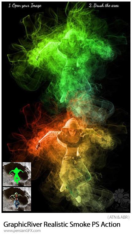 دانلود اکشن فتوشاپ ایجاد افکت دودهای واقعی بر روی تصاویر از گرافیک ریور - GraphicRiver Realistic Smoke Photoshop Action