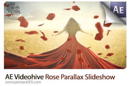 دانلود پروژه آماده افترافکت نمایش تصاویر با افکت ریزش گلبرگ رز به همراه آموزش ویدئویی از ویدئوهایو - Videohive Rose Parallax Slideshow After Effects Templates