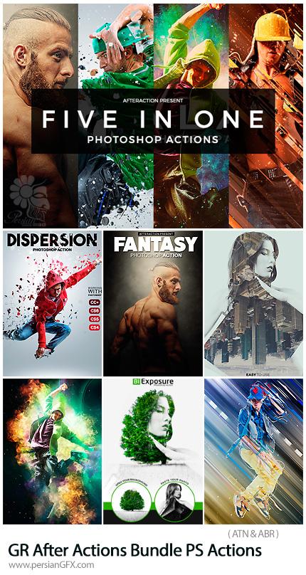 دانلود 5 اکشن فتوشاپ با افکت های متنوع از گرافیک ریور - Graphicriver After Actions Bundle Photoshop Actions