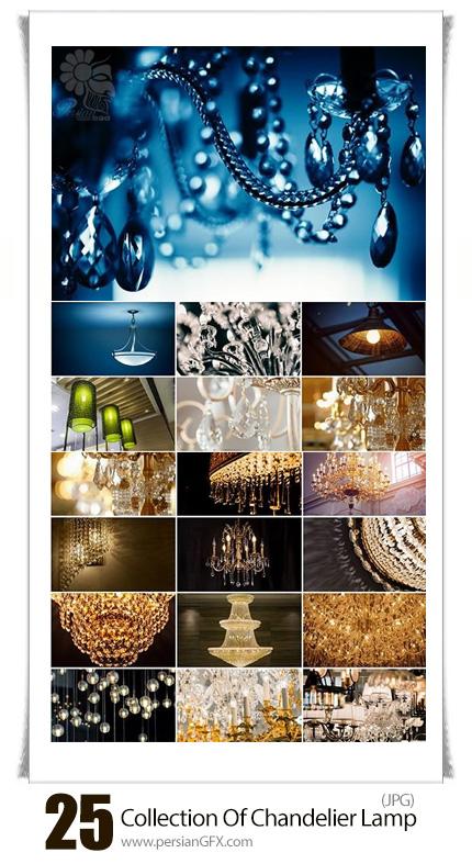 دانلود تصاویر با کیفیت لوستر و لامپ های تزئینی متنوع - Collection Of Chandelier Lamp