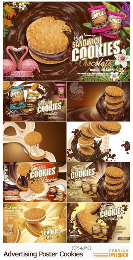 دانلود تصاویر وکتور قالب آماده پوسترهای تبلیغاتی شیرینی و شکلات - Advertising Poster Cookies Food Sweets Concept Vector
