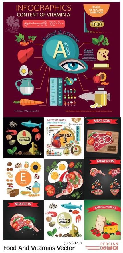 دانلود تصاویر وکتور قالب آماده پوستر تبلیغاتی مواد غذایی و ویتامین ها - Food And Vitamins Vector