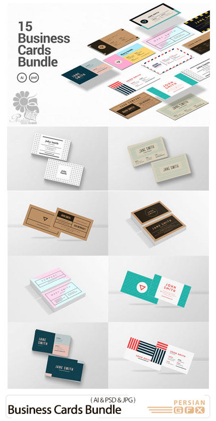 دانلود تصاویر لایه باز کارت ویزیت های متنوع - Business Cards Bundle