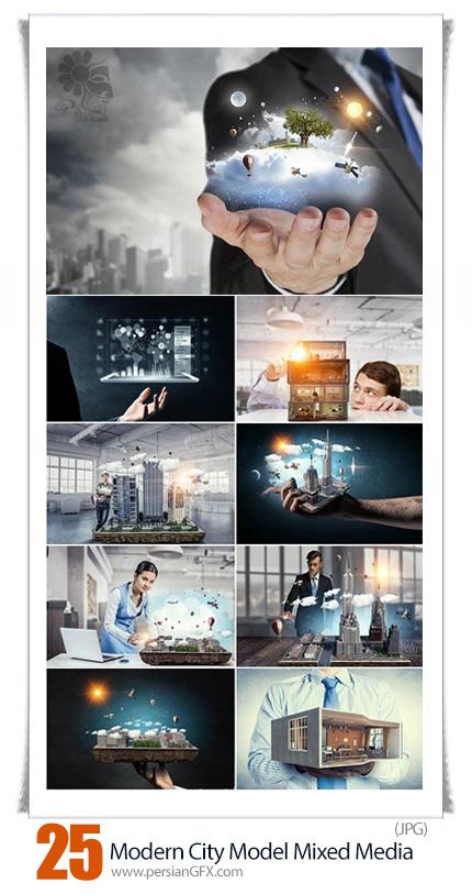 دانلود تصاویر با کیفیت مدل های آماده شهرهای مدرن - Modern City Model Mixed Media New Development Project