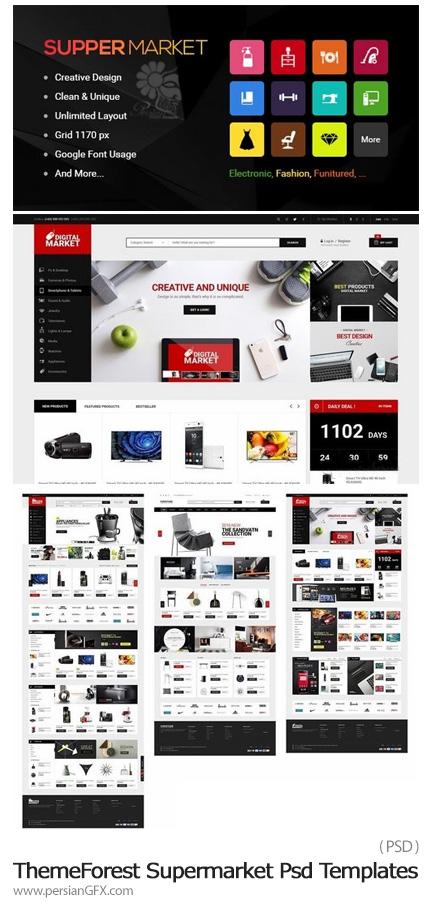 دانلود مجموعه تصاویر لایه باز قالب آماده وب سایت تجاری سوپرمارکت از ThemeForest - ThemeForest Supermarket Psd Templates