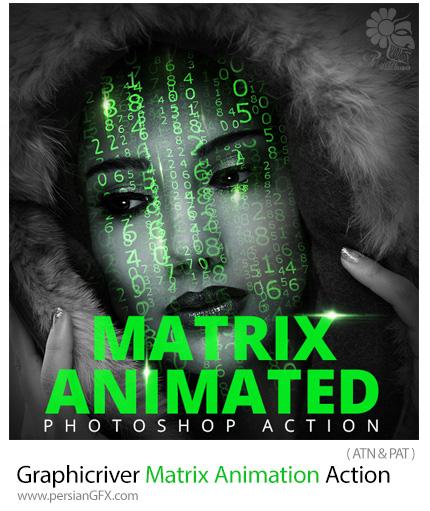 دانلود اکشن فتوشاپ ایجاد افکت کدهای ماتریکس متحرک بر روی تصاویر به همراه آموزش ویدئویی از گرافیک ریور - Graphicriver Matrix Animation Action