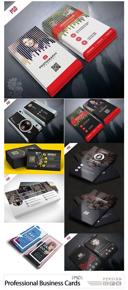 دانلود تصاویر لایه باز کارت ویزیت های حرفه ای با طرح های متنوع - Professional Business Cards PSD Templates Bundle